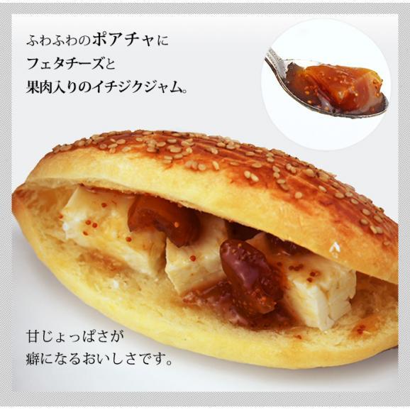 フェタチーズ・パン(ポアチャ) 6個入り05