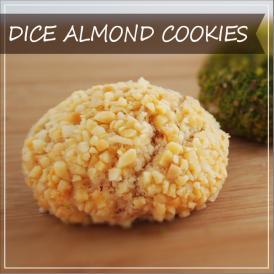 ドムドムクッキー・ダイスアーモンド  8個