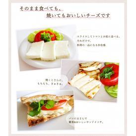 Barabu ヘリムチーズ 減塩タイプ (Hellim Cheese Reduced Salt) 250g