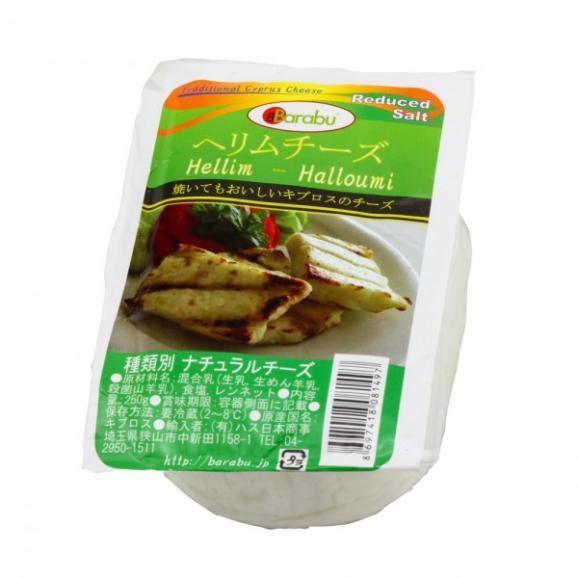Barabu ヘリムチーズ 減塩タイプ (Hellim Cheese Reduced Salt) 250g02