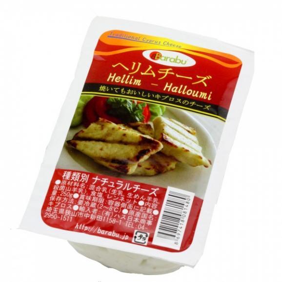 Barabu ヘリムチーズ 減塩タイプ (Hellim Cheese ) 250g02