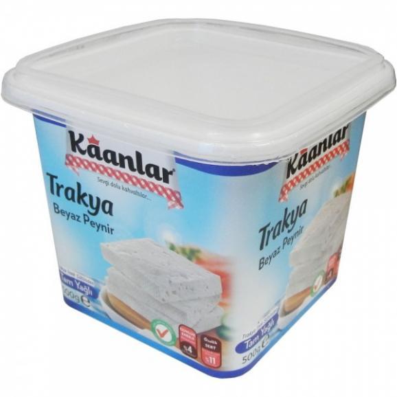 Kaanlar フェタチーズ 500g (Beyaz Peynir Feta Cheese)03