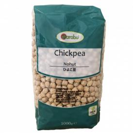 Barabu - ひよこ豆 Chickpea 1kg