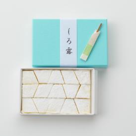 チョコレート菓子「しろ露」15切×2箱セット【夏季発送不可】