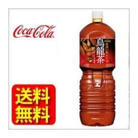 【送料無料】煌 烏龍茶 ペコらくボトル 2LPET6本【1ケース】