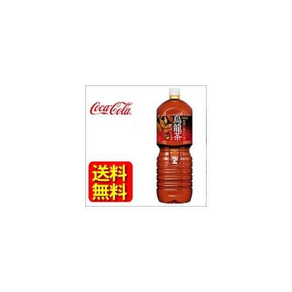 【送料無料】煌烏龍茶ペコらくボトル2LPET6本【1ケース】