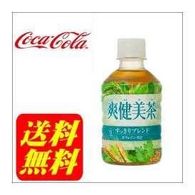 【送料無料】爽健美茶すっきりブレンド 280mlPET24本