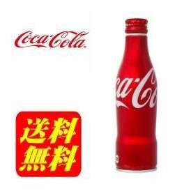 【送料無料】コカ・コーラ 250mlスリムボトル30本【1ケース】