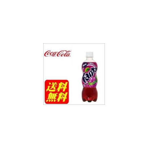 【送料無料】ファンタグレープ500mlPET24本