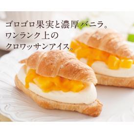プレミアムフローズンくりーむパン・ クロワッサンアイスサンドサマーセット