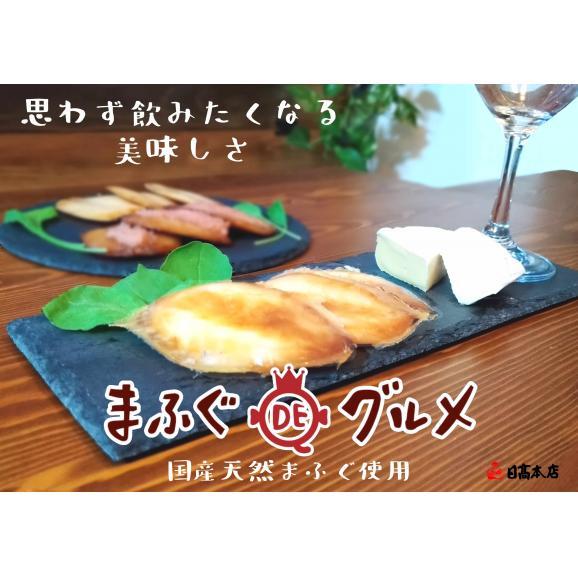 まふぐDEグルメ 3種(プレーン、スモークチーズ、辛子明太子)【下関三海の極味】02