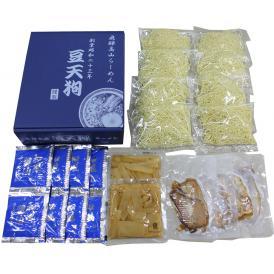 「豆天狗」飛騨高山ラーメンセット(8食、具材付)