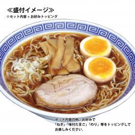【冷凍】豆天狗中華そば2食入り