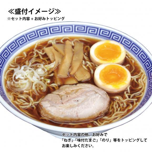 【冷凍】豆天狗中華そば2食入り01
