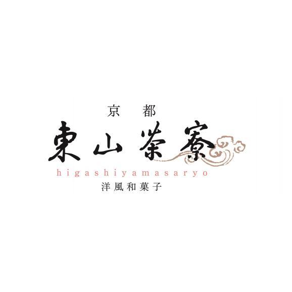 """水まんじゅう """"抹茶あん&きなこあん"""" -12個入り-06"""