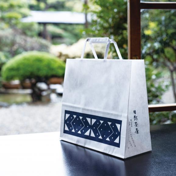 和菓子 ギフト 葉山 日影茶屋 らんとう・おかき・ぜんざい詰合せRZO-8 お手土産 御歳暮 御祝に06