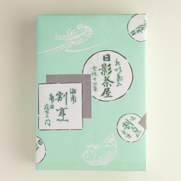 お惣菜 ギフト 葉山 日影茶屋 魚の西京味噌漬け4種6枚入 お中元 お手土産に 04