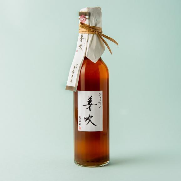 生姜飲料 ギフト 葉山 日影茶屋 姜吹(きょうすい)1本入 お中元 御歳暮 御祝 お手土産に02