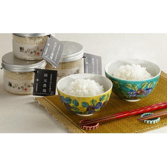 有機極上こしひかり「ひかり太陽米」と伝統工芸「九谷焼」夫婦茶碗セット01