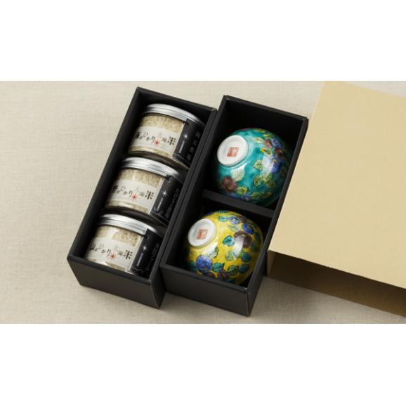 有機極上こしひかり「ひかり太陽米」と伝統工芸「九谷焼」夫婦茶碗セット04