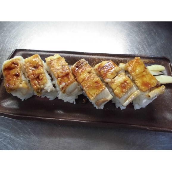 稀少な高級瀬戸内海天然アナゴの箱寿司※冷凍でお届け※本州送料無料01