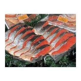 北洋産特上紅鮭切り身半身11切れ
