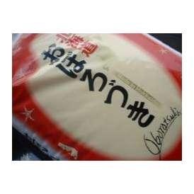 北海道米『おぼろづき』10kg【送料無料】