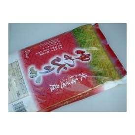 北海道米『ゆめぴりか』5kg