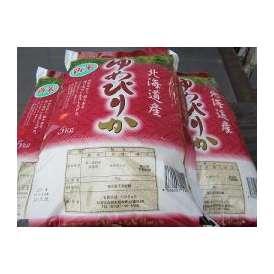北海道米『ゆめぴりか』5kgx2袋10kg【送料無料】