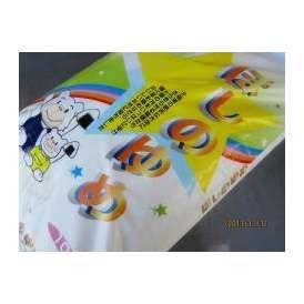北海道米『ほしのゆめ』10kg【送料無料】