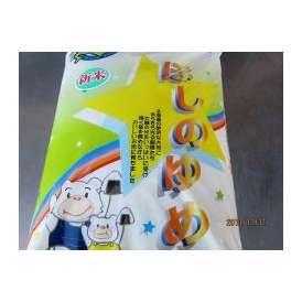北海道米『ほしのゆめ』‐5kg