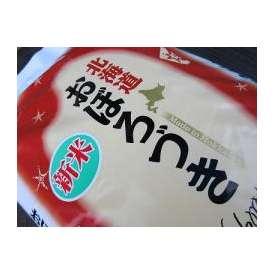 北海道米 おぼろづき‐5kg