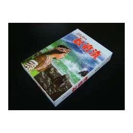 北海道松前漬化粧箱-500g