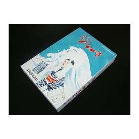 白造りソーラン漬化粧箱-500g