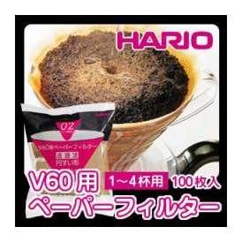 ハリオ V60ドリッパー専用フィルターVCF-02-100M【1〜4杯用】100枚入