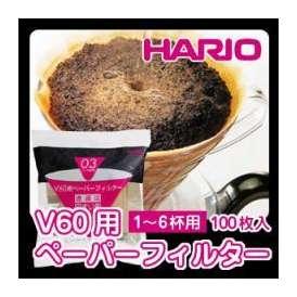 【ハリオ】V60ドリッパー専用ペーパーフィルターVCF-03-100M【1〜6杯用】100枚入