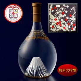 富士の酒「飛竜乗雲」 純米大吟醸(風呂敷:光悦ちりめん友禅 梅)