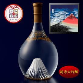 富士の酒「飛竜乗雲」 純米大吟醸(風呂敷:赤富士)