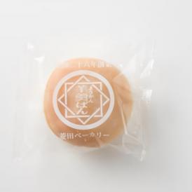羊羹ぱん 柚子あん 【5個入り】