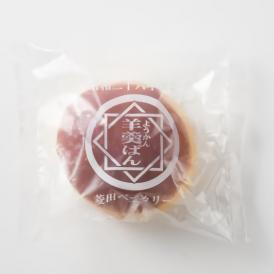 羊羹ぱん(紫芋あん) 【5個入り】