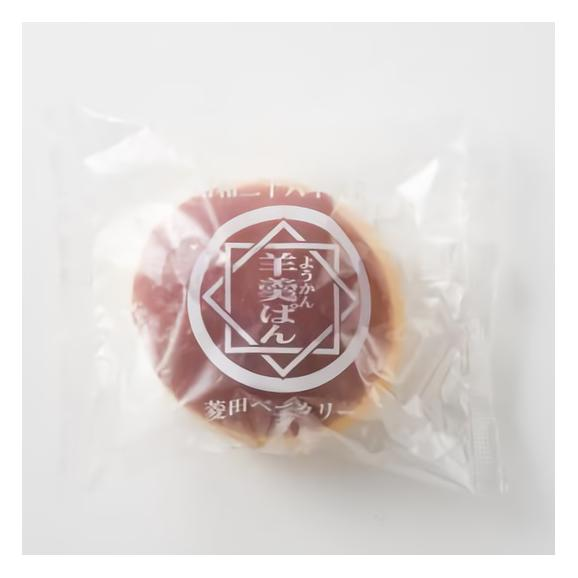 羊羹ぱん(紫芋あん) 【5個入り】01
