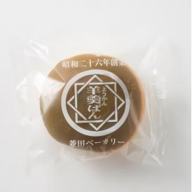 羊羹ぱん(宇治抹茶あん) 【5個入り】
