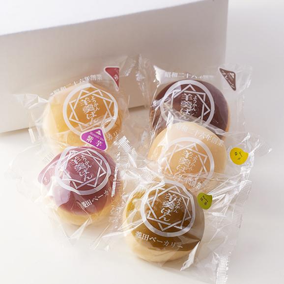 羊羹ぱん 5個入りセット(プレーン、抹茶、栗、柚子、紫芋)01