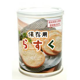 保存缶らすく 【5缶入り】