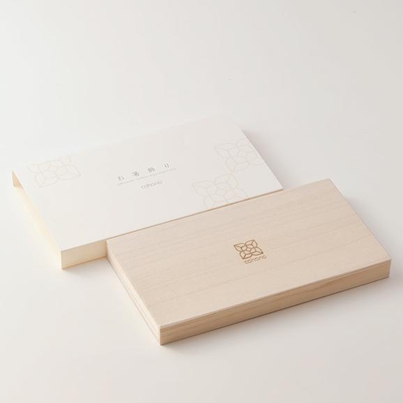 お箸飾り 30個セット木箱入り04