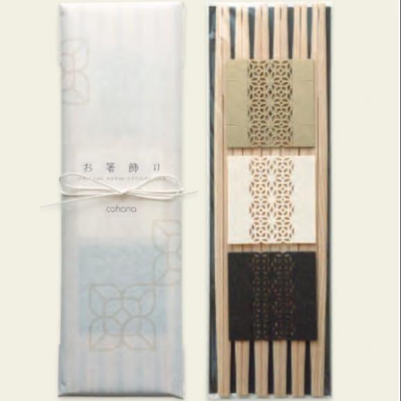 お箸飾り6枚セット利久箸付き02