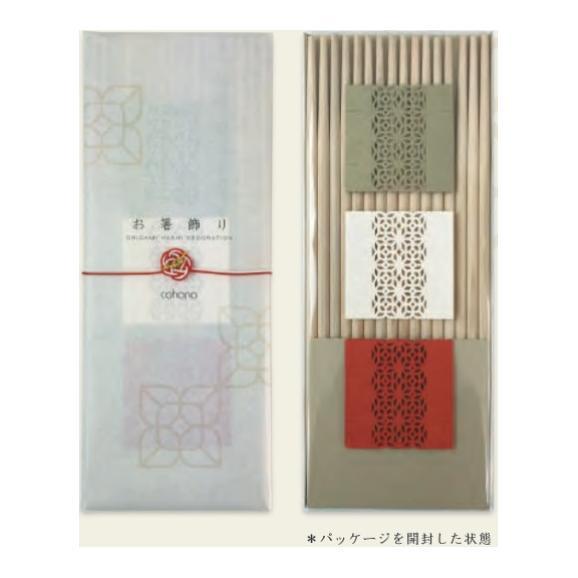 お箸飾り8枚セット祝い箸付き02