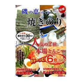 磯の恵「焼き海苔」と本場久留米ラーメン とんこつ2種6食セット