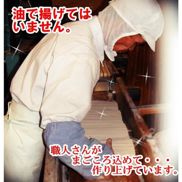 【 沖縄そばスープセット 】※6人前※海の旨味が凝縮!とんこつをベースに鰹節を加えたご当地スープ!05