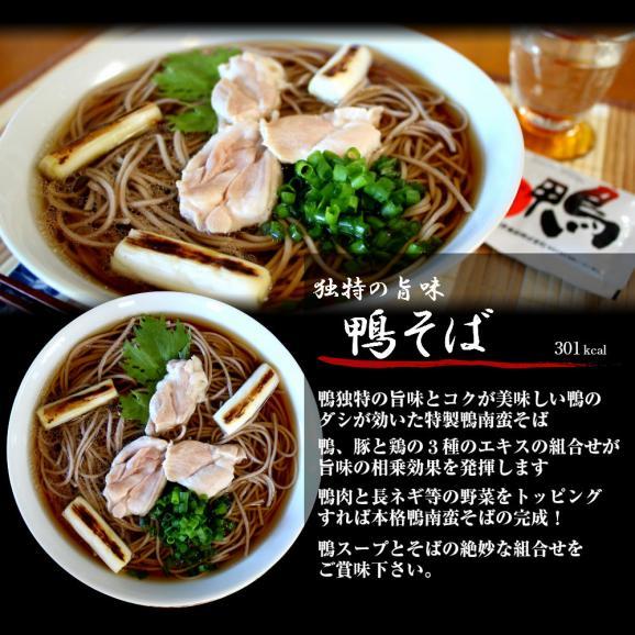 【 鴨ラーメン & 鴨そばセット】 一つのスープを2種の麺で2つの味わいが美味しい鴨スープ【中華麺、蕎麦麺】6人前セット03